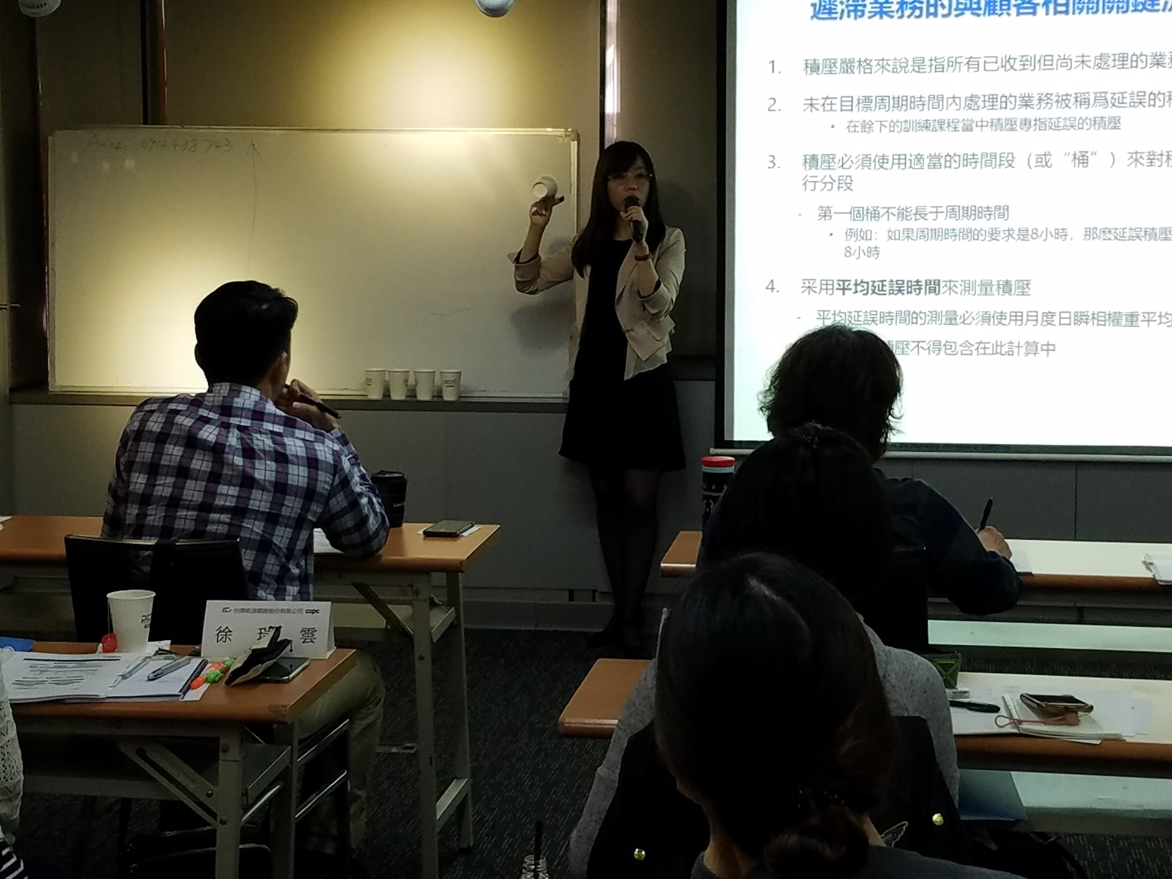 台湾研修2日目20181127_181130_0004